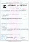 sertifikat_0.jpg